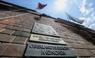 """VKB und die Bayerische sollen sich beide """"Bayerische"""" nennen dürfen"""