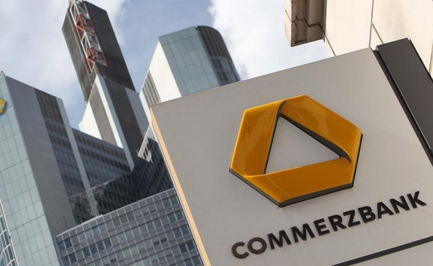 Die Commerzbank in Frankfurt am Main.