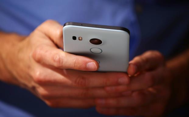 Jung, DMS & Cie. startet Finanz-App für Android-Geräte