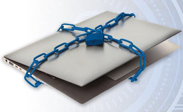 Wenn die Firewall nicht hält, was sie verspricht. Wachstumschancen in einem noch jungen Markt.